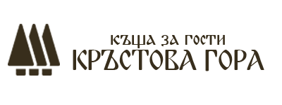 Къща за гости Кръстова Гора село Мостово